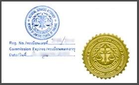 Korat Legal Law Office - Attorney or Solicitor in Isaan, Thailand